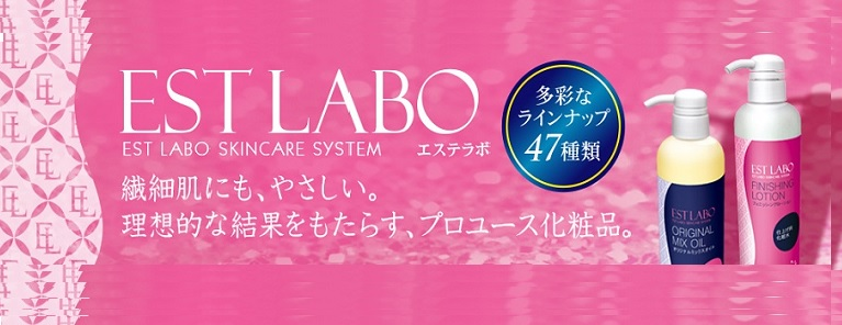 LABO+