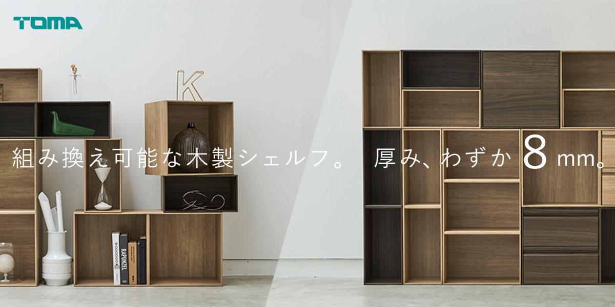 佳歩と靴商品リンク